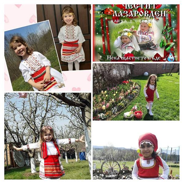 "Подкрепа за децата от учителите на ДГ ""Радост"", Севлиево по време на извънредно положение - 1"