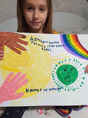 "Подкрепа за децата от учителите на ДГ ""Радост"", Севлиево по време на извънредно положение - 3"